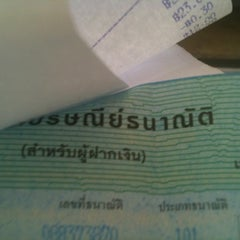 Photo taken at ไปรษณีย์ พระจอมเกล้า (KMUTNB Post Office) by iLingNoi on 3/19/2012