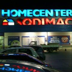 Photo taken at Homecenter Sodimac by sergio on 8/1/2012