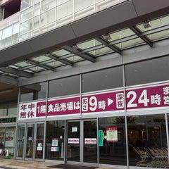 Photo taken at イオン 入間店 by shckor on 6/15/2011