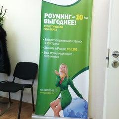 Photo taken at Гудлайн (World Travel Telecom) by Григорий С. on 2/18/2012
