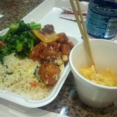 Photo taken at Asian Gourmet Kitchen by Crystal S. on 1/27/2012