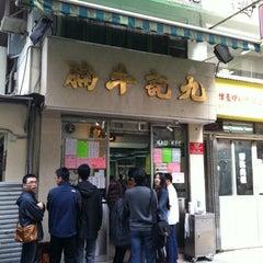 Photo taken at Kau Kee Restaurant 九記牛腩 by Michael L. on 1/14/2011