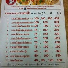 Photo taken at Mr.Sia Hot Quick Thai-Chinese Dish   มิสเตอร์เซี๊ย by Nezt on 7/8/2012