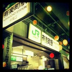 Photo taken at 有楽町駅 (Yūrakuchō Sta.) by Shinku K. on 4/26/2012