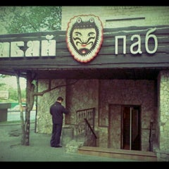 Photo taken at Бабай / Babai by Vitaliy V. on 5/14/2012