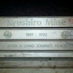 Photo taken at Kyushiro Mine Bench by Morgan C. on 12/9/2011
