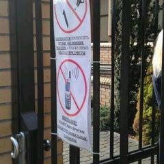 Photo taken at Генеральное консульство Польши в Калининграде by Valery P. on 10/4/2011