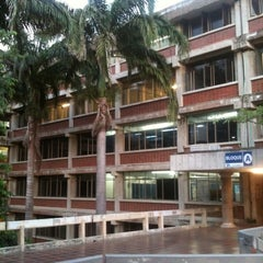 Photo taken at Universidad del Atlántico by Robert F. on 7/6/2012