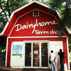 Photo taken at Dairy Home (แดรี่โฮม) by Non T. on 6/26/2012