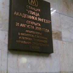 Photo taken at Метро Улица Академика Янгеля (metro Ulitsa Akademika Yangelya) by ArbatChild on 5/21/2012