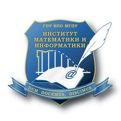 Photo taken at Институт математики и информатики (ИМИ МГПУ) by Институт математики и информатики (ИМИ МГПУ) on 2/19/2012