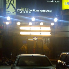Photo taken at The Ritz Boutique Restaurant by Shamsul Fazily H. on 10/18/2011