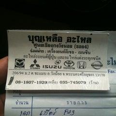 Photo taken at เชียงกงวังน้อย by ♥̈̽₪ððŹ☺ṁ~ŜĨ☺̈Ʀŋ♥̈̽ Y. on 9/8/2012