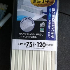 Photo taken at ユニディ Unidy 千鳥町店 by Sanshiro J. on 3/10/2012