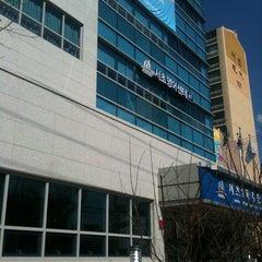 Photo taken at 서초1동 주민센터 by IK S. on 3/2/2011