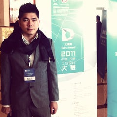 Photo taken at InterContinental Wuxi   无锡君来洲际酒店 by Iko I. on 11/25/2011