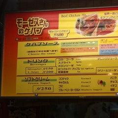 Photo taken at モーゼスさんのケバブ Doner Kebab by Naoki K. on 11/3/2011