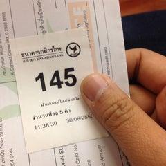 Photo taken at ธนาคารกสิกรไทย (KASIKORNBANK) by Thavatchai V. on 8/30/2012