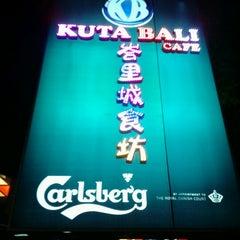 Photo taken at Kuta Bali Cafe (峇里城食坊) by Carine H. on 7/8/2012