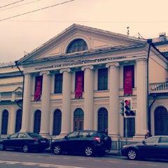 Photo taken at Музей личных коллекций by Liza T. on 7/3/2012