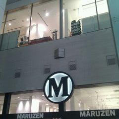 Photo taken at 丸善 丸の内本店 by Tsuyoshi O. on 10/30/2011