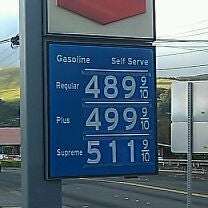 Photo taken at Chevron by Andy W. on 3/30/2012