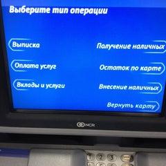 Photo taken at ВТБ24 by Konstantin G. on 8/11/2012