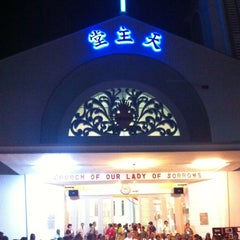 Photo taken at Church of Our Lady of Sorrows by Chan Lilian 曾. on 6/10/2012