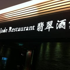 Photo taken at Crystal Jade by 佐藤 潔. on 11/30/2011