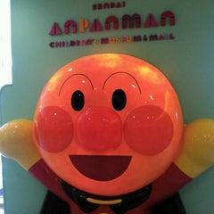 Photo taken at 仙台アンパンマンこどもミュージアム&モール by Eiichi O. on 10/10/2011