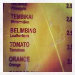 Photo taken at Restoran Selera Warisan Tom Yam Seafood by Shay R. on 3/3/2012