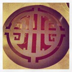 Photo taken at Mandarin 2 by Matteo T. on 4/15/2012