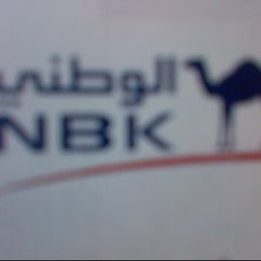 Photo taken at NBK by Mohammad A. on 1/22/2012