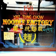 Photo taken at Yat Tung Chow Noodle by Dana I. on 8/23/2012