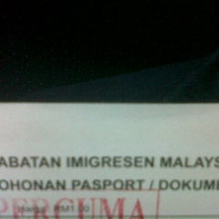 Photo taken at Jabatan Imigresen Malaysia (Immigration Department of Malaysia) by Daniel F. on 3/28/2011