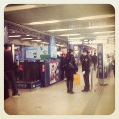 Photo taken at 地铁中关村站 Subway Zhongguancun by Julien G. on 11/10/2011