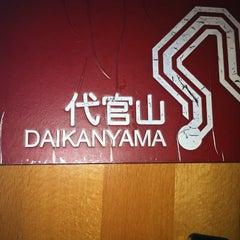 Photo taken at Daikanyama by Raymond T. on 4/23/2011