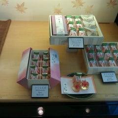 Photo taken at Minamoto Kitchoan by Roxanne F. on 10/10/2011