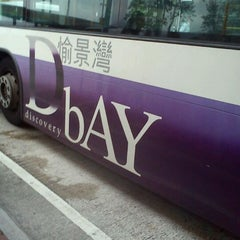 Photo taken at Discovery Bay Bus Terminus 愉景灣巴士總站 by Yoe N. on 4/15/2012