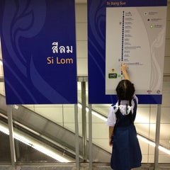 Photo taken at MRT สีลม (Si Lom) SIL by Tanaphat S. on 6/22/2012