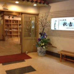 Photo taken at Akiyoshi (อะคิโยชิ) 秋吉 by m13w m. on 7/1/2012