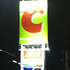 Photo taken at Big C (บิ๊กซี) by ..:: นายเอ็กซ์ เ. on 1/17/2011