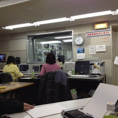 Photo taken at IBC岩手放送 by yosao k. on 3/11/2012