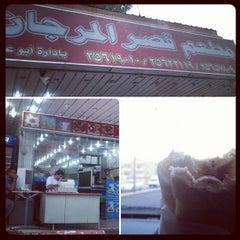 Photo taken at Amman St. by BNDQ8 B. on 6/21/2012
