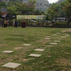 Photo taken at 갈미한글공원 by Bj P. on 6/9/2012