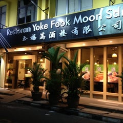 "Photo taken at Yoke Fook Moon (玉福满点心楼) by *""*•._iSa_.•*""* on 8/15/2012"