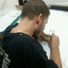 Photo taken at Dragon's Den Tattoo by Brooke J. on 10/2/2011