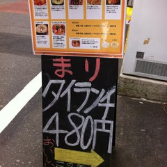 Photo taken at タイ屋台居酒屋 マリ by capivara on 3/22/2012