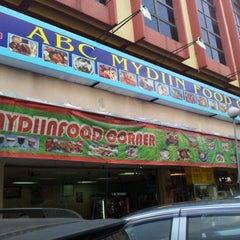 Photo taken at ABC MAIDEEN FOOD'S CORNER by Mobilogi D. on 5/8/2012
