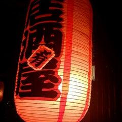 Photo taken at Semi Yakitori Bar by Leonardo L. on 9/7/2012